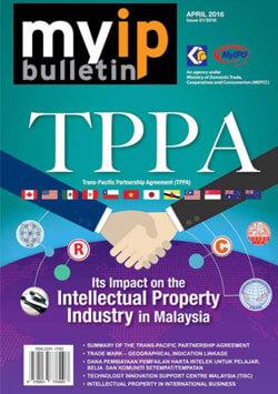 MyIP Bulletin - 2014