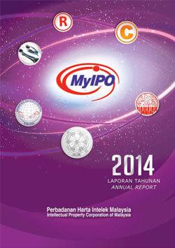 Annual Report -2014