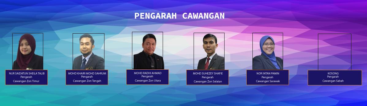 Kenali Myipo Portal Rasmi Perbadanan Harta Intelek Malaysia