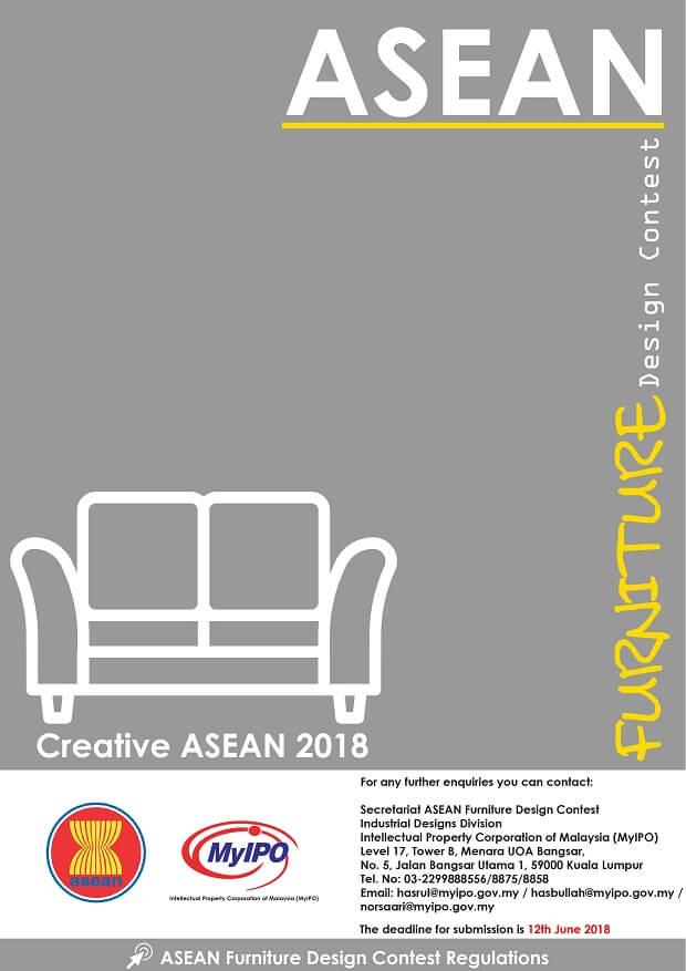 PosterFurnitureDesignContest2018
