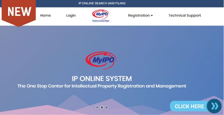 IP-Online-New12122018