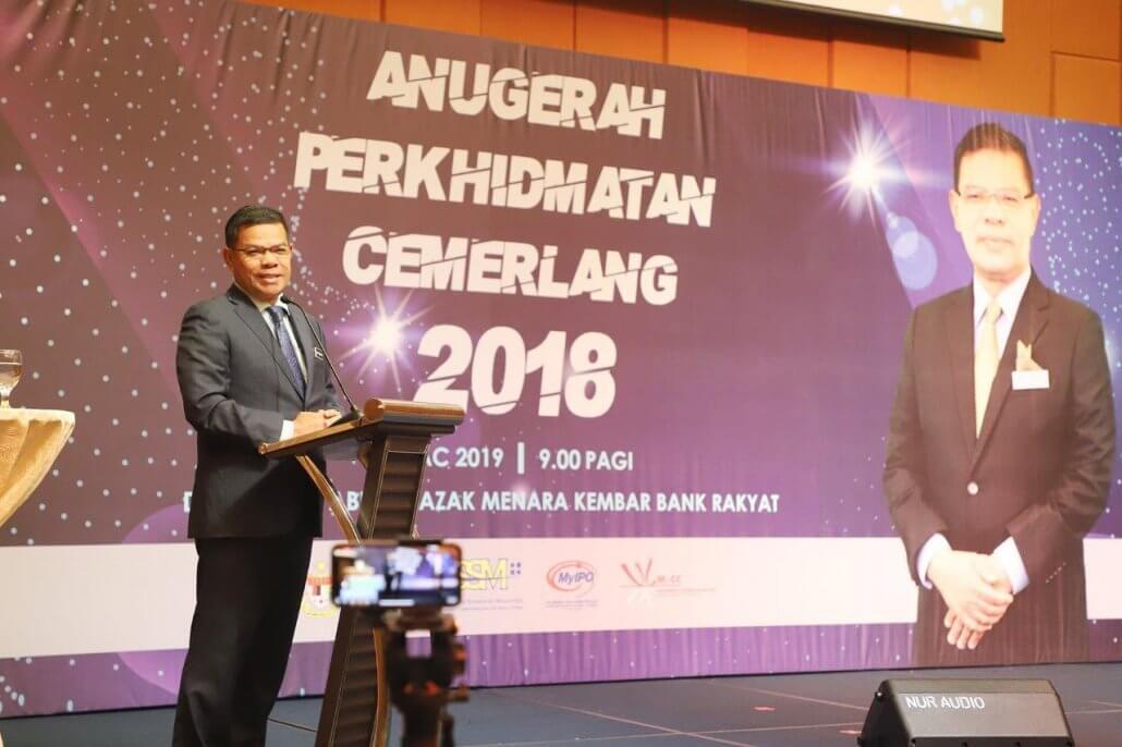 Majlis Anugerah Perkhidmatan Cemerlang 2018 Portal Rasmi Perbadanan Harta Intelek Malaysia